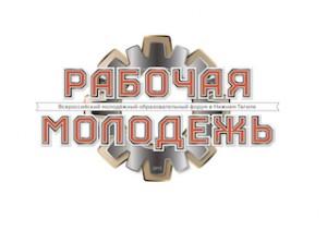 НТ Лого Naked