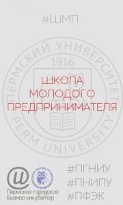 ШМП лого