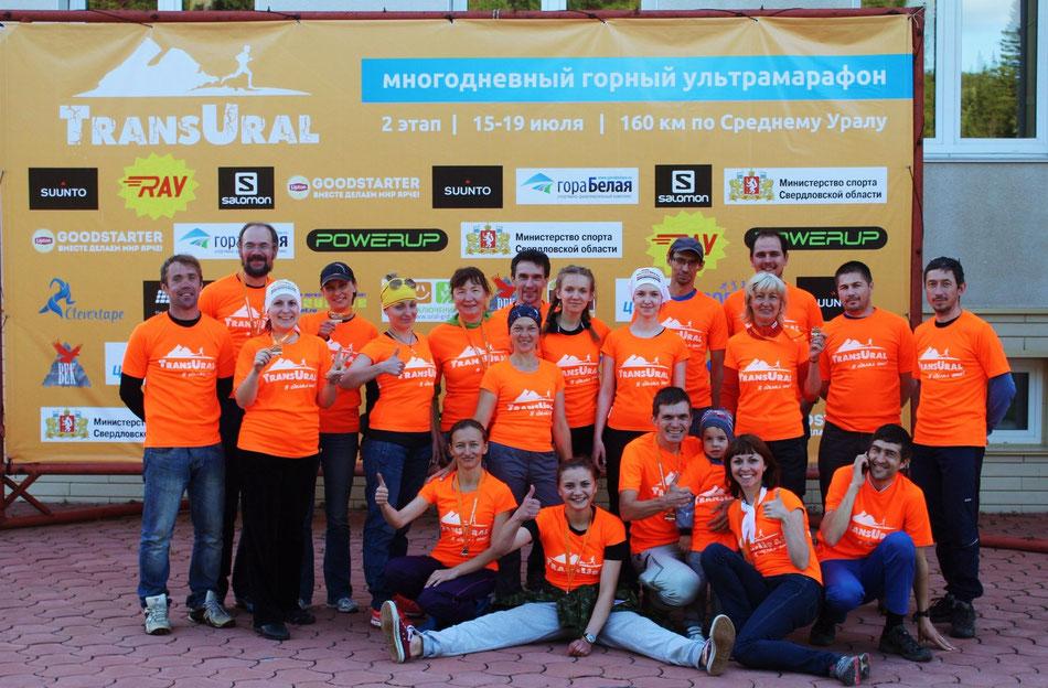 Международная многодневная гонка