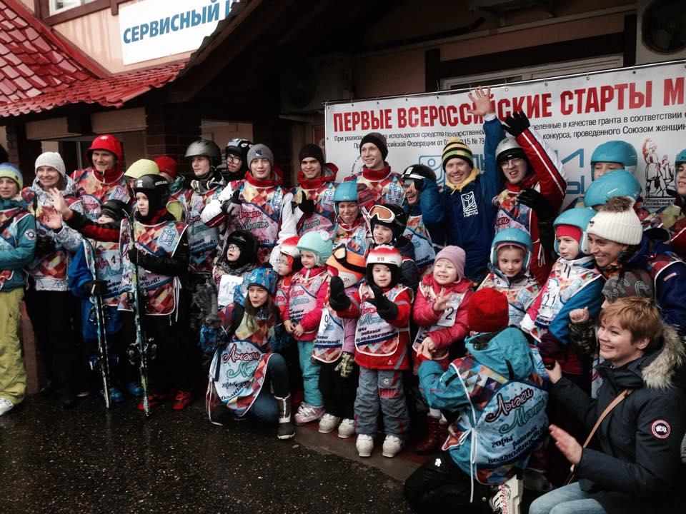 Фотография со страницы Ольги Зубковой в Facebook