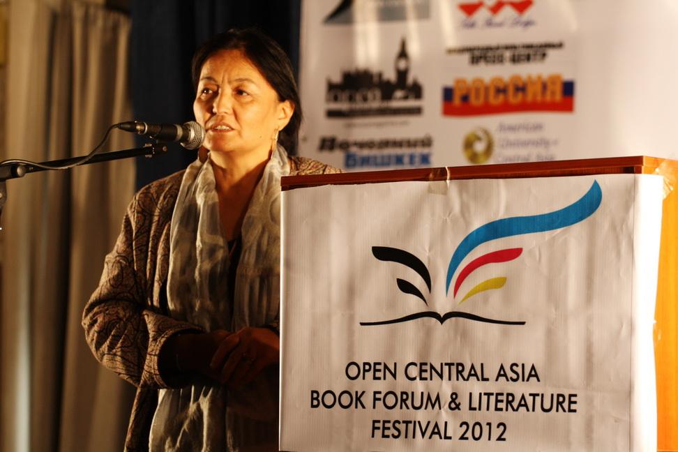 asian center essay contest