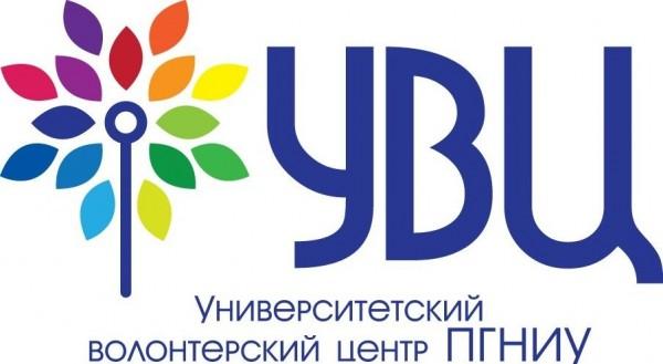 Логотипц УВЦ ПГНИУ