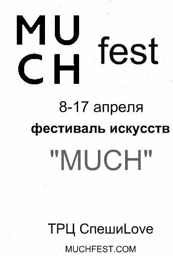 Much fest