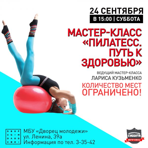 24-09-pilates