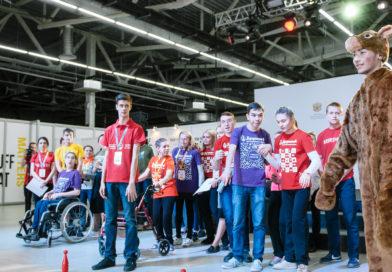 Пермь станет местом проведения Всероссийского инклюзивного слета  участников программы «Тетрадка Дружбы»