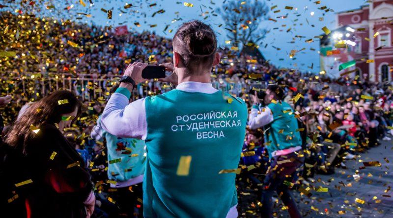 Стань волонтером Студенческой весны Пермского края