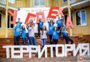 """Открытый общероссийский образовательный проект """"Территория УСПЕХА"""" 9:0"""