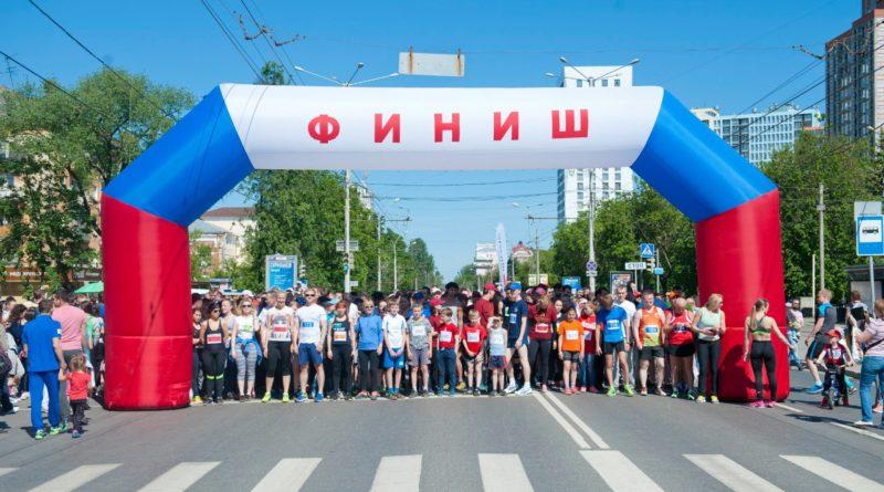 16 июня в Перми пройдет Третий благотворительный забег «На одном дыхании»
