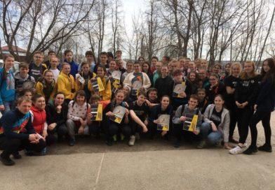 В Лысьве состоялась традиционная спортивно – интеллектуальная игра «Дорогой Единорога»