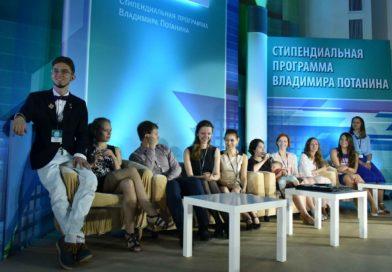 Поддержка инновационного потенциала талантливой молодежи