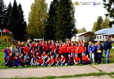 Межрегиональный слет активной молодежи «Герои добра»