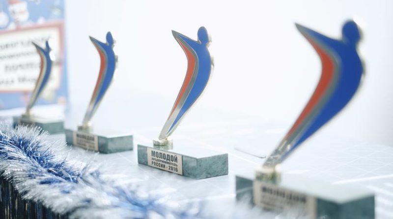 В Пермском крае продолжается прием заявок на региональный этап Всероссийского конкурса «Молодой предприниматель России»