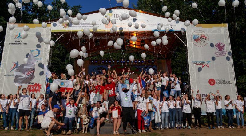 Итоги форума «iВолга-2018»: пермяки вернулись с победой