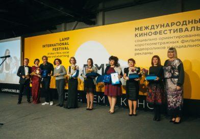 Приглашаем к участию в Пермском международном форуме добровольцев 25-26 октября
