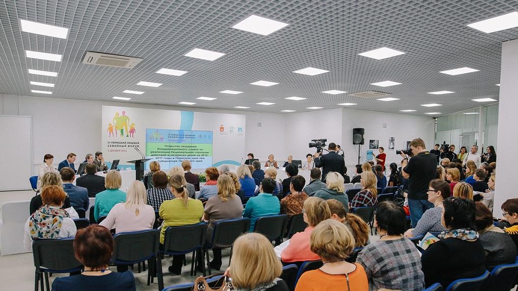 пермский форум