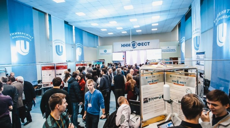 Всероссийский Фестиваль молодежных инноваций «ИнноФест»