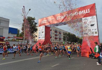 Стартовала регистрация на Пермский международный марафон