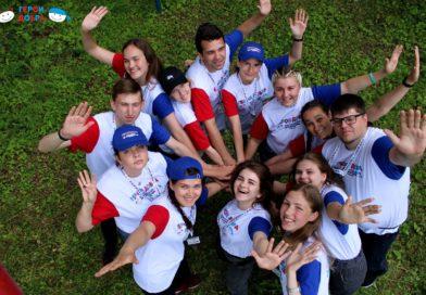 Завершился Всероссийский слет активной молодежи «Герои добра»