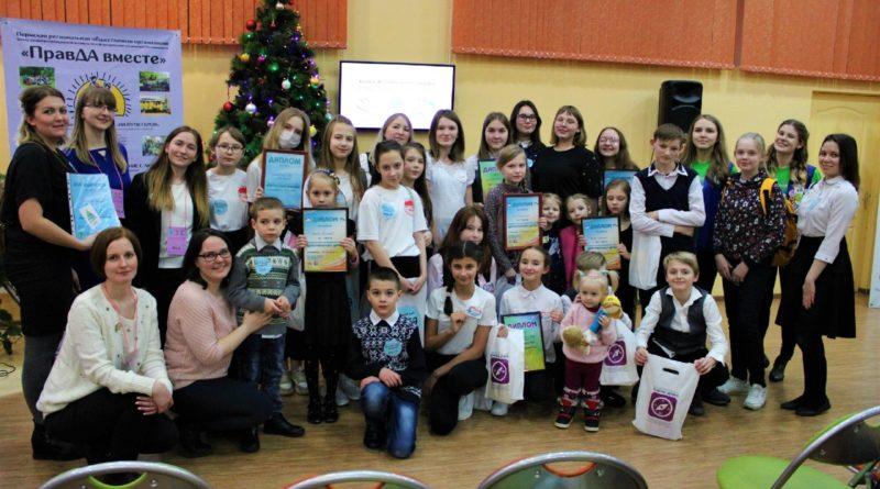 Подвели итоги конкурса творческих работ «Дети помогают детям»