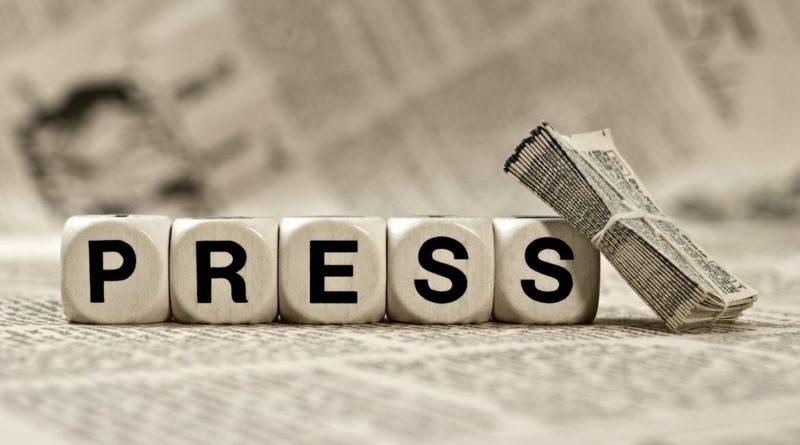 Завершился I этап Всероссийского конкурса для молодых журналистов «Функции прессы в России»