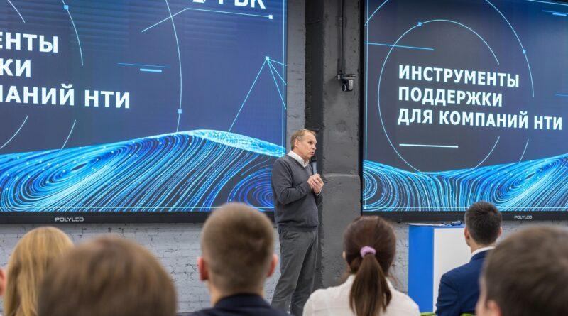 В Перми состоялся финал всероссийского конкурса-акселератора «Большая разведка»